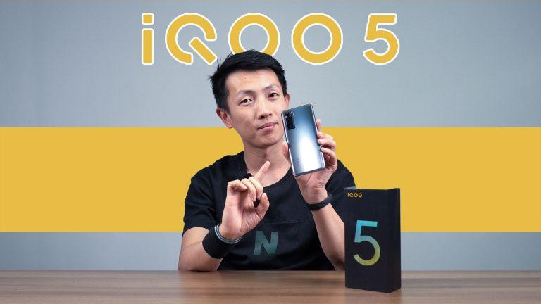轻薄性能拍照全都要 iQOO 5 上手体验